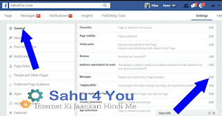 Facebook Par Auto Reply Message Set Kaise Kare – Step By Step