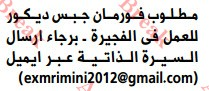 موقع عرب بريك وظائف وسيط الفجيرة