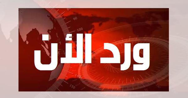 بيان هام وعاجل لكافة اليمنيين في الداخل والخارج