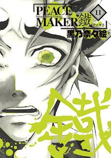 """El manga """"Peacemaker Kurogane"""" de Nanae Chrono contará con adaptación animada"""