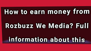 How to earn money from Rozbuzz We Media? Full information about this