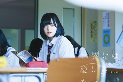 [Lirik+Terjemahan] Keyakizaka46 - Shibuya kara PARCO ga Kieta Hi (Hari di mana PARCO Menghilang dari Shibuya)