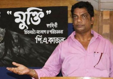 গুরুতর অসুস্থ নির্মাতা পিএ কাজল