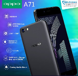 oppo-a71-latest-pc-suite-software