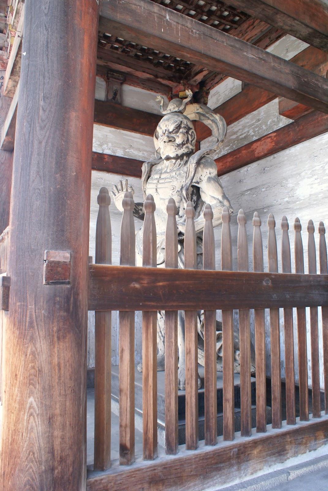 ninna ji temple nio mon  garden kyoto japan