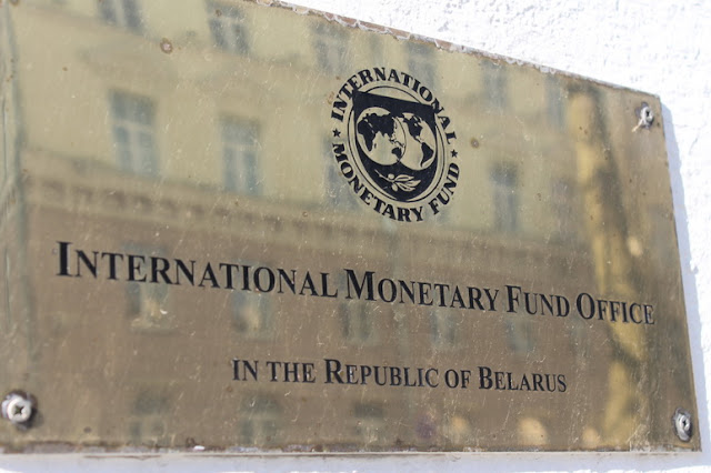Image Attribute: The Plaque of IMF Office in Minsk, Belarus
