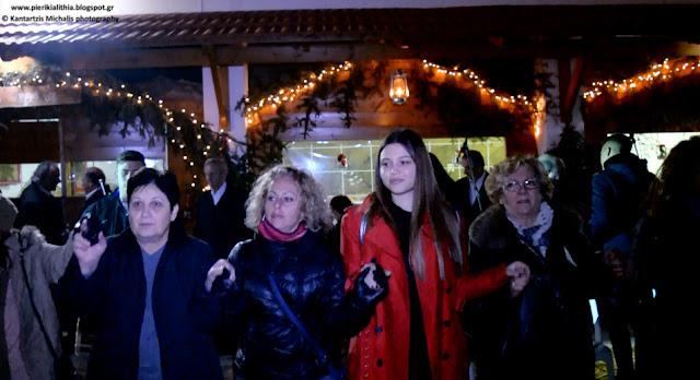 Η Ένωση Ποντίων Πιερίας χορεύει στο Χριστουγεννιάτικο Χωριό του Κόσμου. (ΒΙΝΤΕΟ-2)