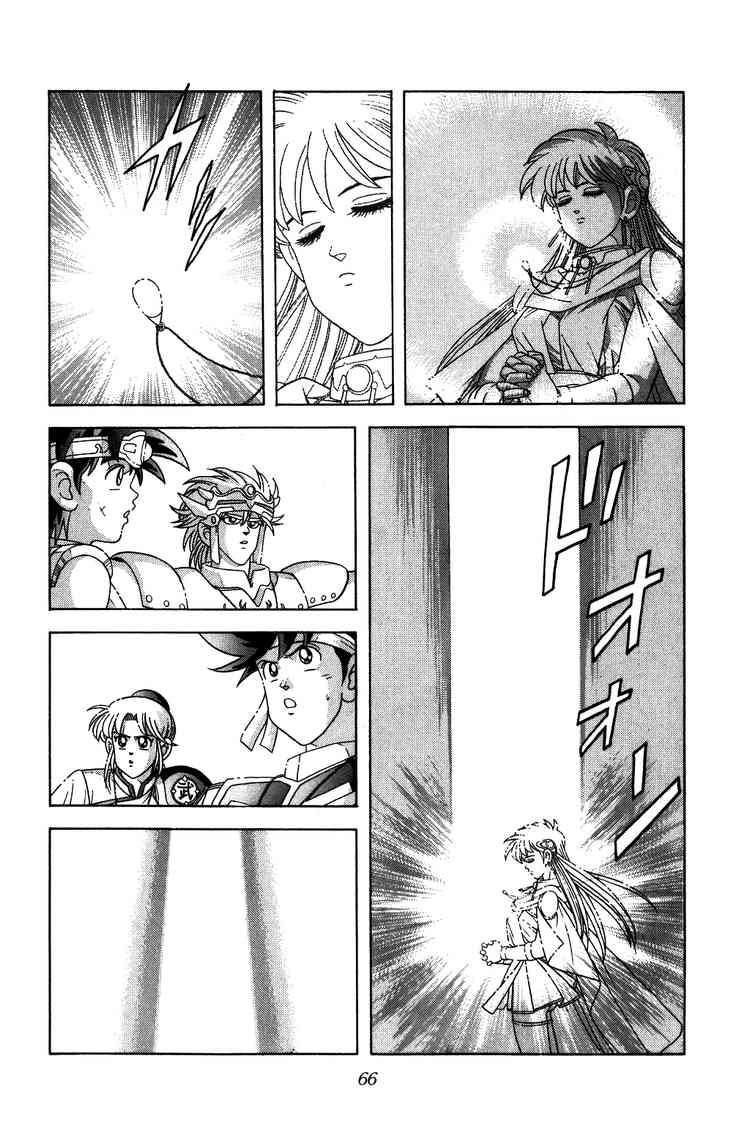 Dấu ấn rồng thiêng chap 236 trang 4