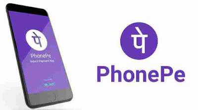 Phonepe UPI Offer - Send Money Through UPI & Get Cashback