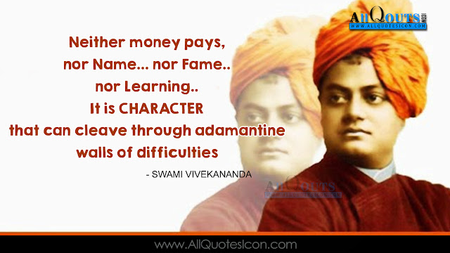 Best-Swami-Vivekananda-English-quotes-Whatsapp-images-Facebook-Pictures-inspiration-life-motivation-thoughts-sayings-free