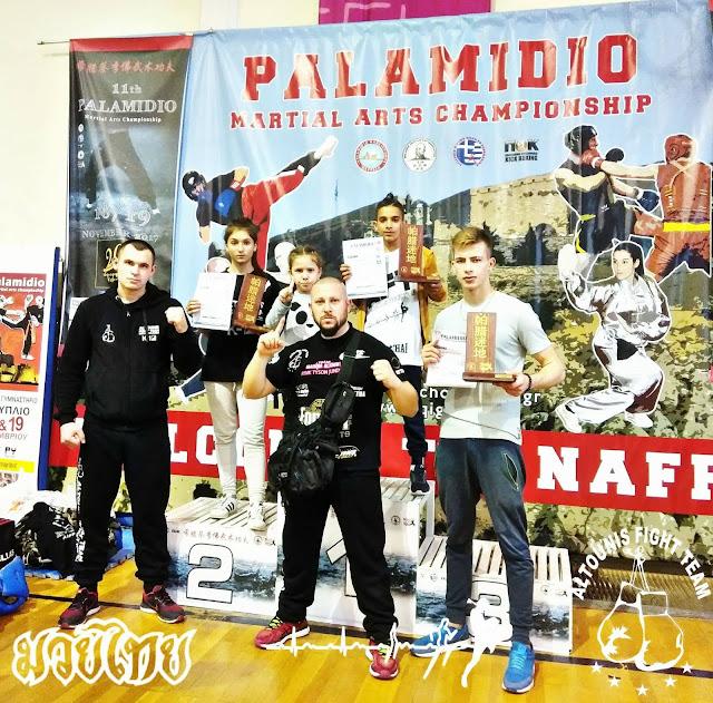 Δυναμική παρουσία για τους Μαχητές του Παναγιώτη Αλτούνη στο 11ο Παλαμήδιο Πρωτάθλημα Πολεμικών Τεχνών