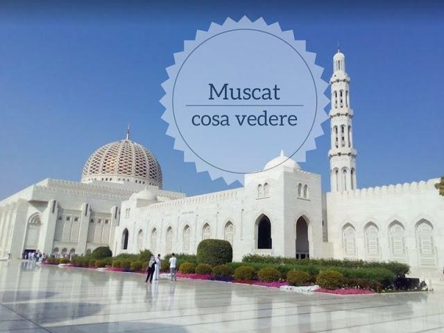 Cosa vedere a Muscat in un giorno Grande Moschea del Sultano Qaboos