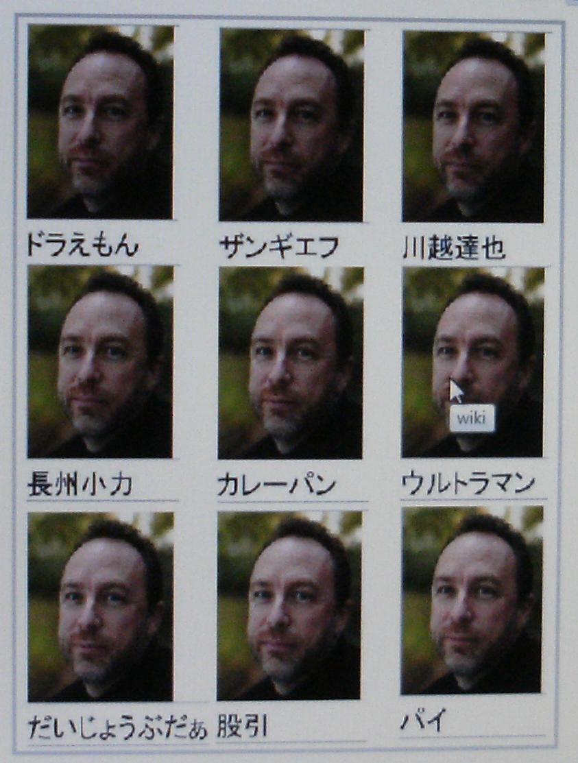 インターネットメデイアから(Ⅱ):...