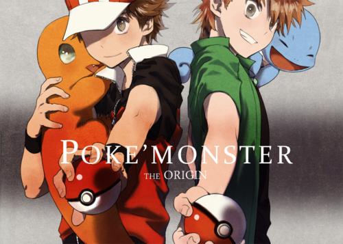 Pokémon The Origin(2013) ταινιες online seires oipeirates greek subs