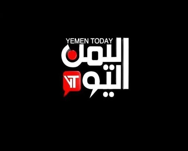 عاجل.. مسلحو الحوثي يقتحمون مبنى قناة (اليمن اليوم)