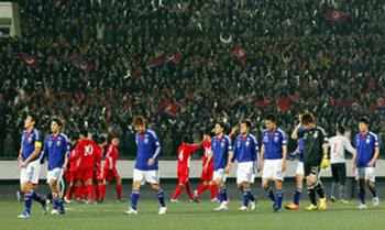 アウェー日本対北朝鮮