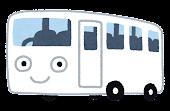 バスのキャラクター「白」