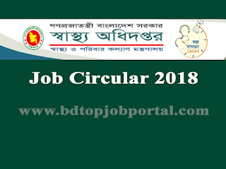 Directorate General of Family Planning Midwife Job Circular 2018