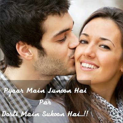 Love Shayari, Pyaar Main Junoon Hai