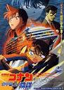 Conan Movie 9 : Âm Mưu Trên Biển - Detective Conan 9 : Strategy Above The Depths
