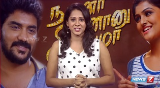 Exclusive Interview with Natpuna Ennanu Theriyuma Movie Team