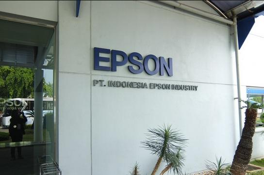 Syarat Melamar Lowongan Kerja Di Pt Epson Indonesia Terbaru