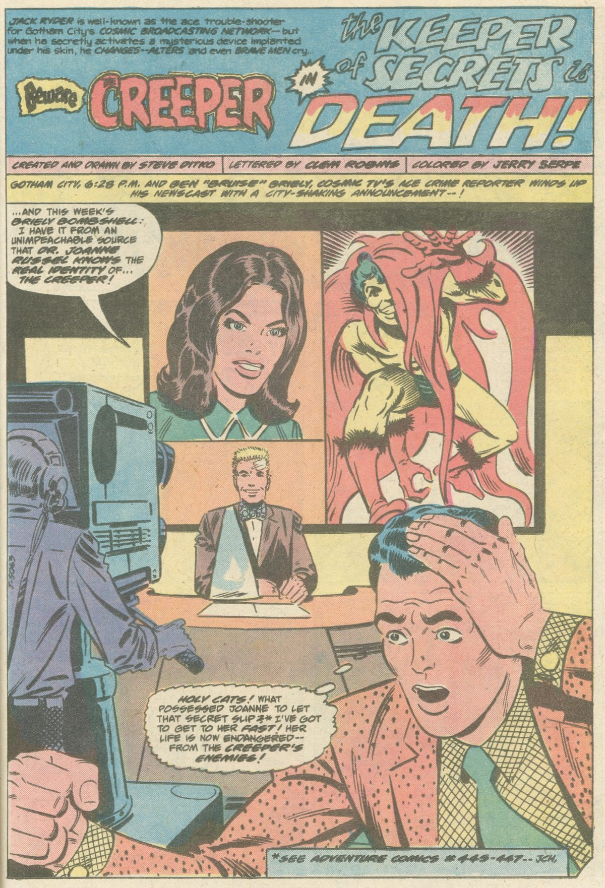 Read online World's Finest Comics comic -  Issue #252 - 56