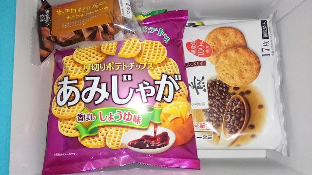 Słone przekąski z Japonii w pudełku WOWBOX New & Limited