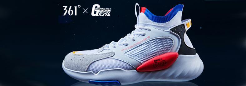 361° Gundam Mobile Suit Sneakers