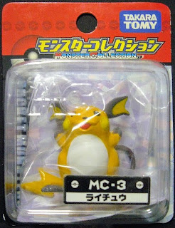 Raichu Pokemon figure Takara Tomy Monster Collection MC series