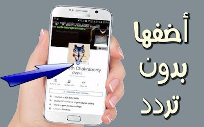 احمي صورك الشخصية من السرقة علي الفيس بوك بخاصية جديدة ورائعة