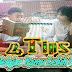 4 Cara Baru, Agar Belajar Kamu Lebih Efektif!