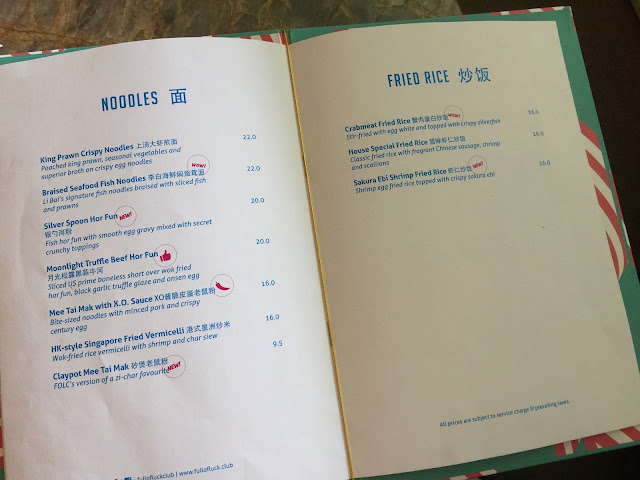 full of luck club restaurant menu