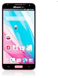 Samsung Galaxy J SC-02F - ROM SAMSUNG