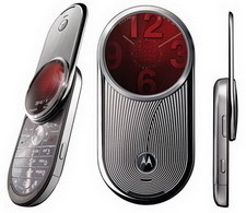 Motorola AURA luxury phone