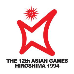 Logo Asian Games ke 12 Tahun 1994 di Hisroshima Jepang