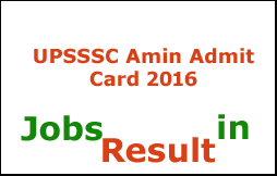 UPSSSC Amin Admit Card 2016