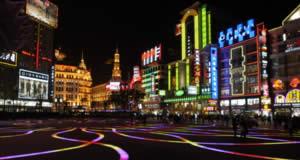 Rua Naning - a Times Square da China - a maior rua comercial do Mundo