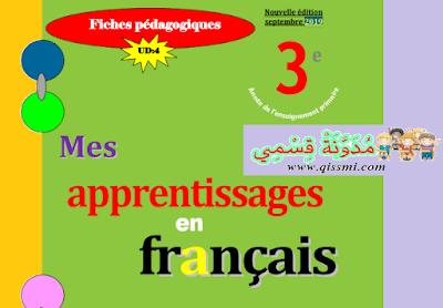 """Les fiches pédagogiques unité 4 livret """"Mes apprentissages"""" 3AEP"""
