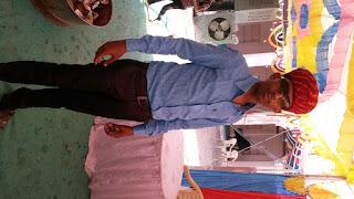 Megh Boy