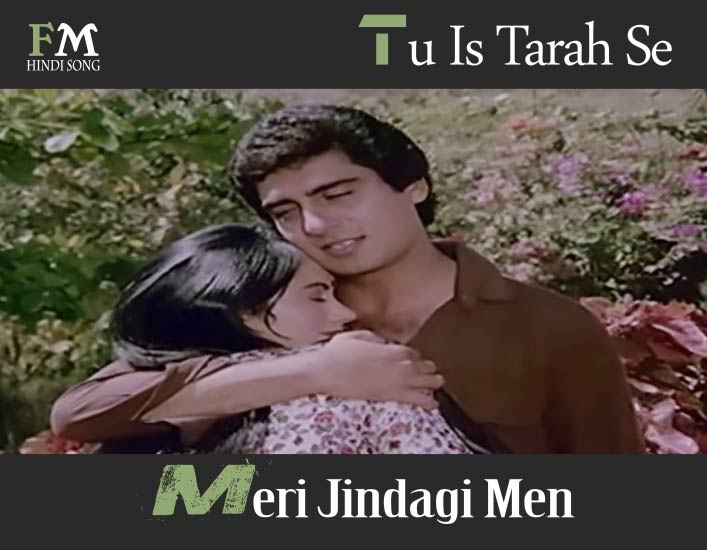 Tu-IsTarah-Se-Meri-Zindagi-Men-Aap-To-Aise-Na-The-(1980)