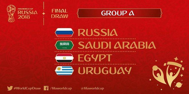 موعد مباريات منتخب مصر في كأس العالم روسيا 2018 وطريقة مشاهدة
