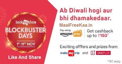 Diwali Goodies Free