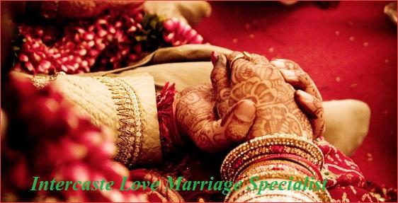 Free Online Astrologer: Astrology gives Inter cast love marriage