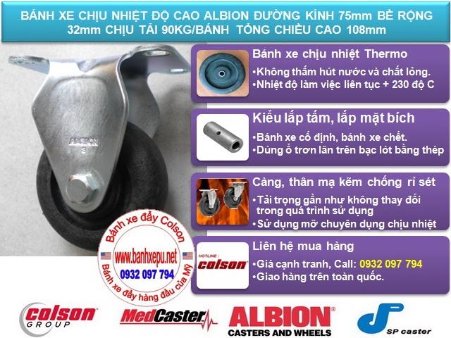 Bánh xe đẩy chịu nhiệt 230 độ C liên tục phi 75 Colson | A2-3308-52HT www.banhxepu.net