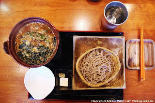 Yokozuna Dip Soba: Cold Soba with Onion, Cabbage, Bean Sprout, Chasiu Pork, Wakame Seaweed, Corn, Minced Pork, Garlic, Butter, Sesame Miso dipping sauce at Cocoron