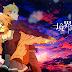 Kyoukai no Kanata - Um surpreendente romance sobrenatural