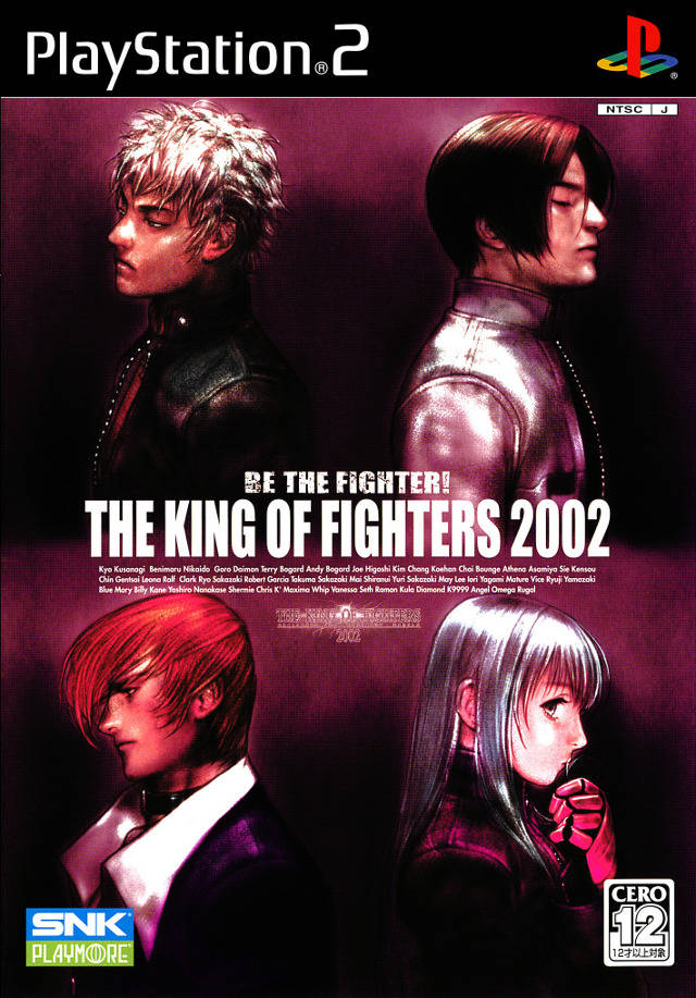 king of fighter 2002 turbo free download