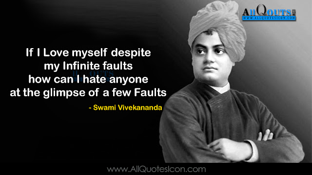 Best-Swami-Vivekananda-Telugu-quotes-Whatsapp-Pictures-Facebook-HD-Wallpapers-images-inspiration-life-motivation-thoughts-sayings-free