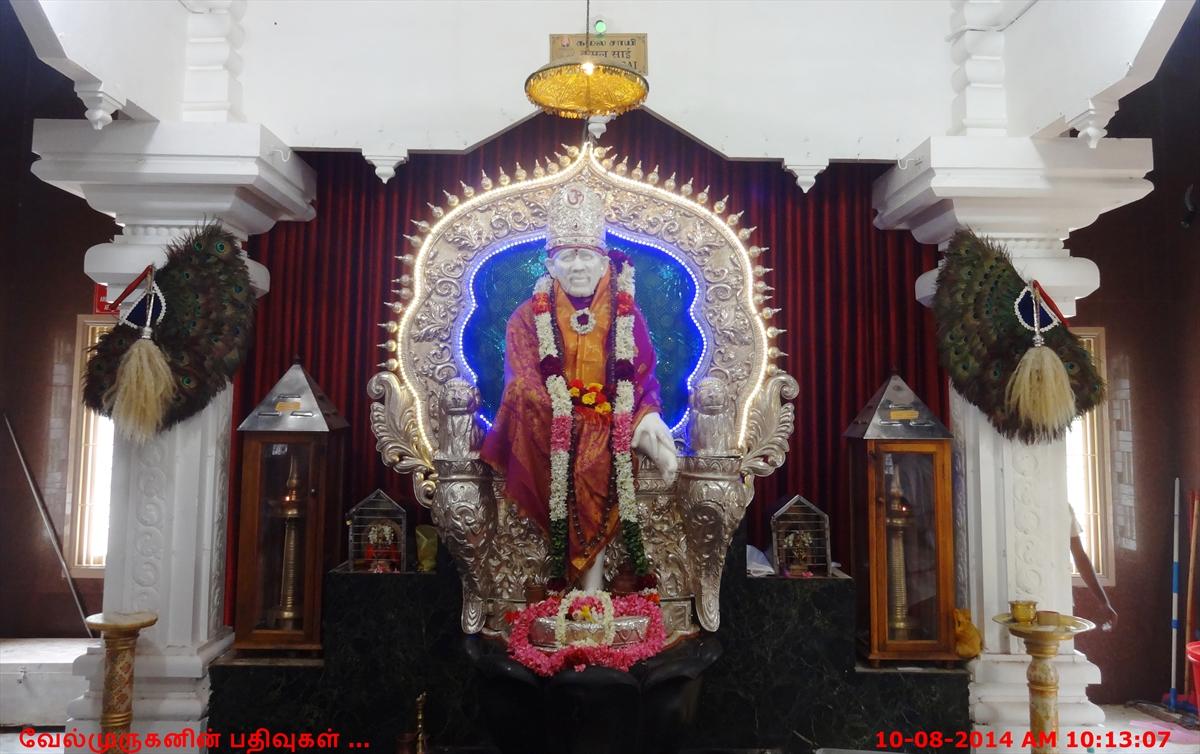 Pondicherry University - Wikipedia